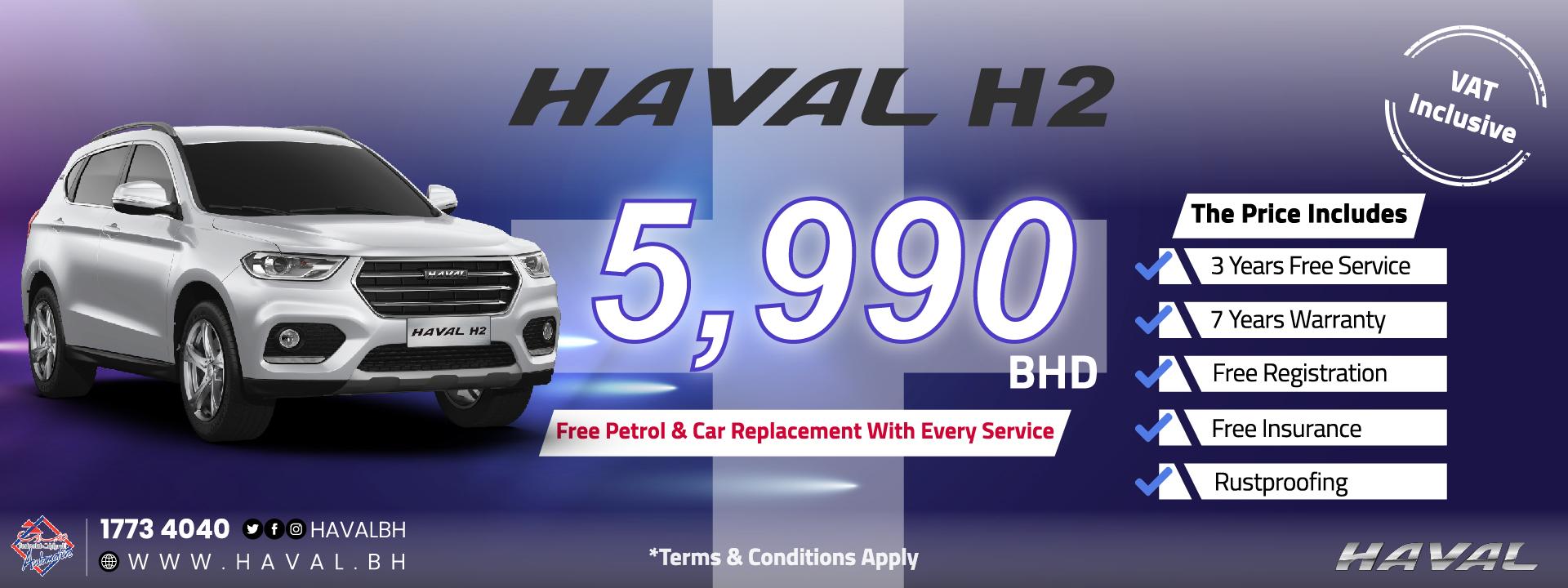 HAVAL H2 5,990 BHD