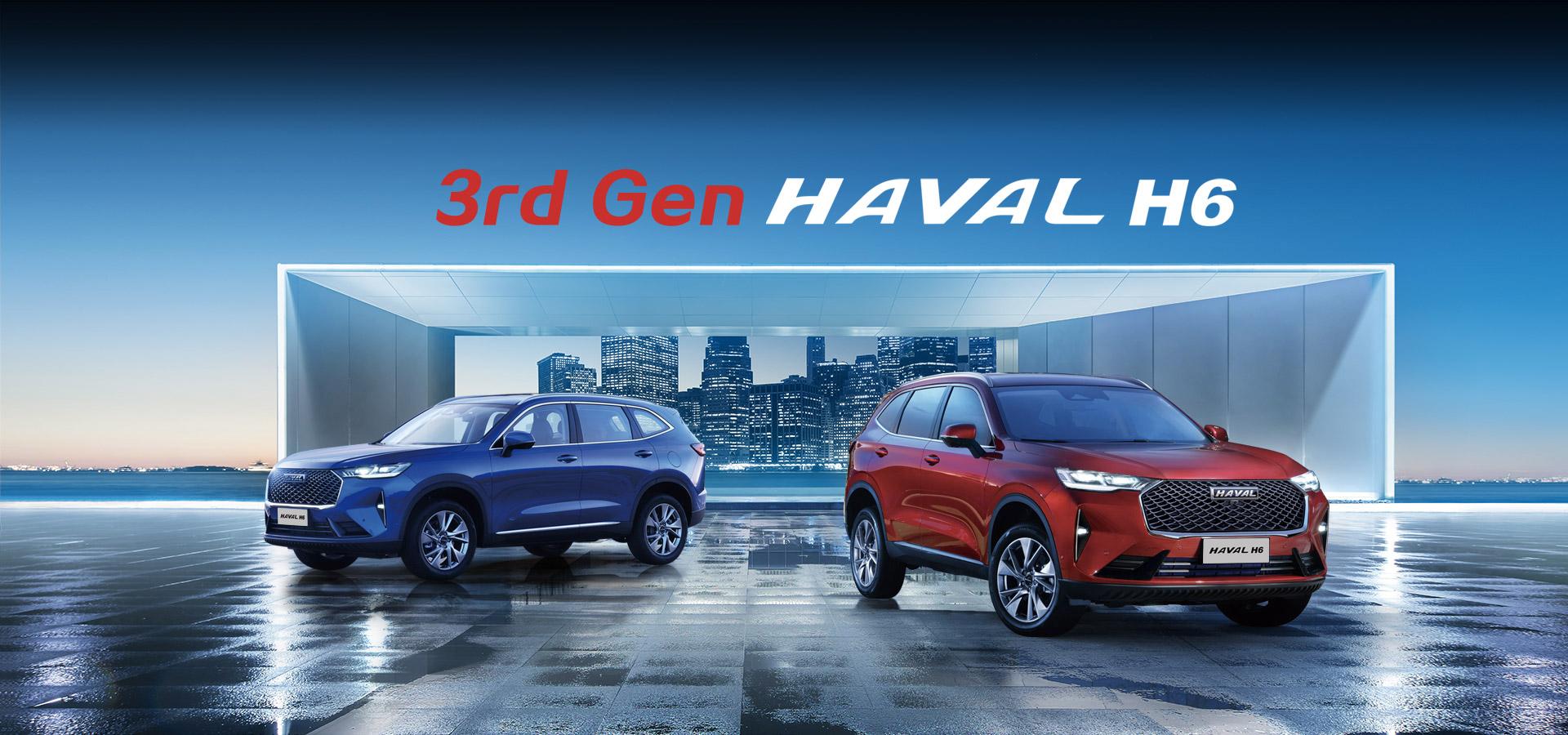 HAVAL H6 3rd Gen